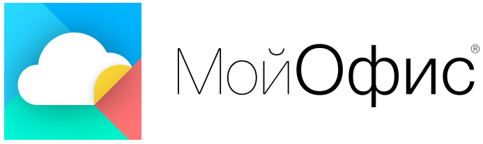 «МойОфис»